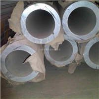 5A05铝管5A05铝管5A05铝管