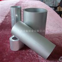 大量出售優質環保1135優質鋁管。