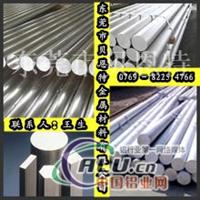 5A02铝棒、5A30铝棒、5A03铝棒