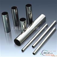 现货铝合金3014促销铝管3014