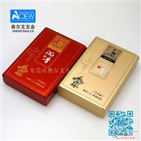 厂家定制 高档沉香烟条铝包装盒