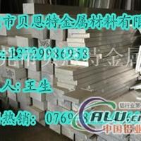 铝排厂家,1050铝排,1050纯铝排