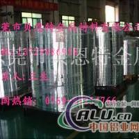 优质铝带,3003铝带价格,进口