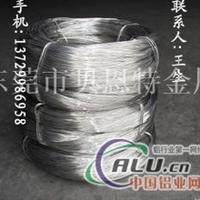 铝合金线,2011铝线,进口铝线