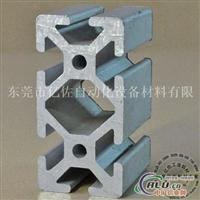 厂家批发机械设备用4080铝材
