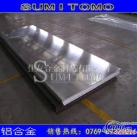 供应7075T651进口铝板