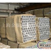 薄壁氧化LC4环保铝管