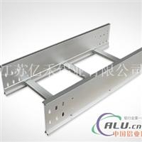 铝合金桥架铝型材