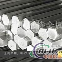 6060六角铝棒,6060铝棒,铝方棒