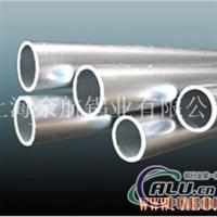 6060厚壁铝管机加工