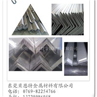 国标角铝,2017角铝,合金角铝