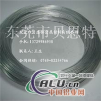 国标铝线,1050铝线,铝合金线