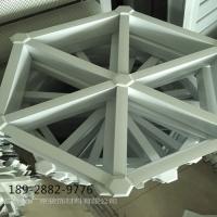 型材三角型铝格栅多少钱一平方米