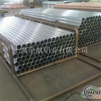 焊接压力容器用A96061高强度铝管