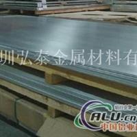 進口CB156鋁板化學成分