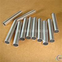 A95086铝扁通材质A95086六角铝管