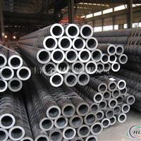 A97005薄壁铝管A97005铝合金钢管