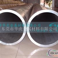 美國鋁管AL6061T6