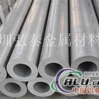 ADC12铝管总经销