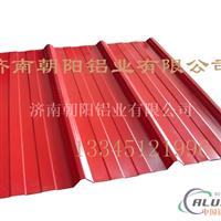 铝质瓦楞板生产厂家朝阳铝业