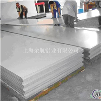 1080超寬鋁板生產廠家