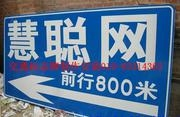 鋁板交通標志牌鋁板道路交通標志牌
