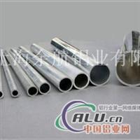 A98111拉伸铝管(环保A98111铝管)