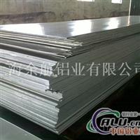 供应5A05防锈铝板超宽