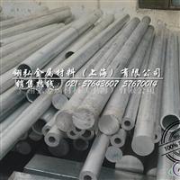 A2024铝棒 A2024高强度铝棒
