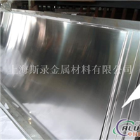 A7003铝板什么价格