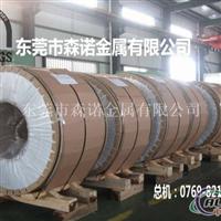 6061航空铝板厂家