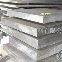 进口A6005铝板什么价格
