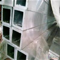 铝管厂家6063铝管6063合金铝板
