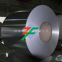 3003保温防腐铝皮管道专用