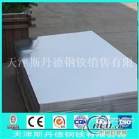 生产:铝锰合金铝板厂家