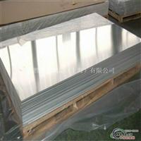 直銷3105h22鋁合金板