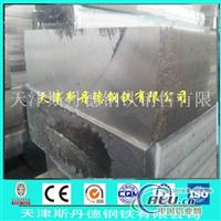 生产:35mm合金铝板厂家