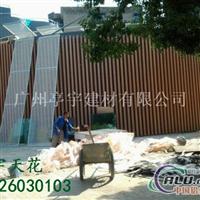 外墙装饰铝方通 木纹铝方管价格