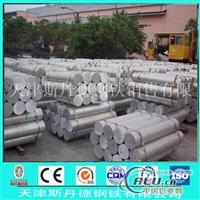 生产: 耐高温铝棒价格