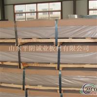合金铝板3003铝板 无起订量要求