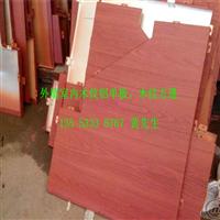木纹铝单板勾搭木纹铝板