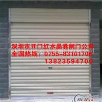 深圳南山高新铝合金折叠门