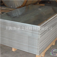 A7475铝板价格