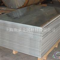 进口A6060铝板什么价格