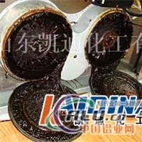 煤焦油清洗剂
