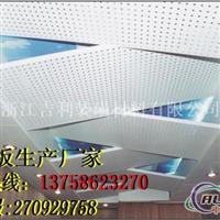 室内金属拉网铝单板网上报价