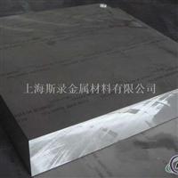A7075铝板价格