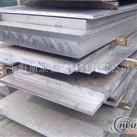 进口A7020铝板价格