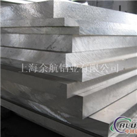 A95254超宽铝板 【精品特价】