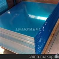 内蒙古6206超宽铝板(行情趋势图)